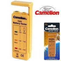 Camelion -  Battery tester BT-0503