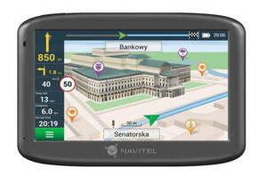 055eb4642 GPS navigácia NAVITEL E505 MAGNETIC
