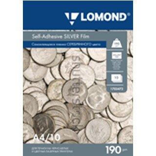 LOMOND PET film Laser A4/10 samolep. Silver 170347
